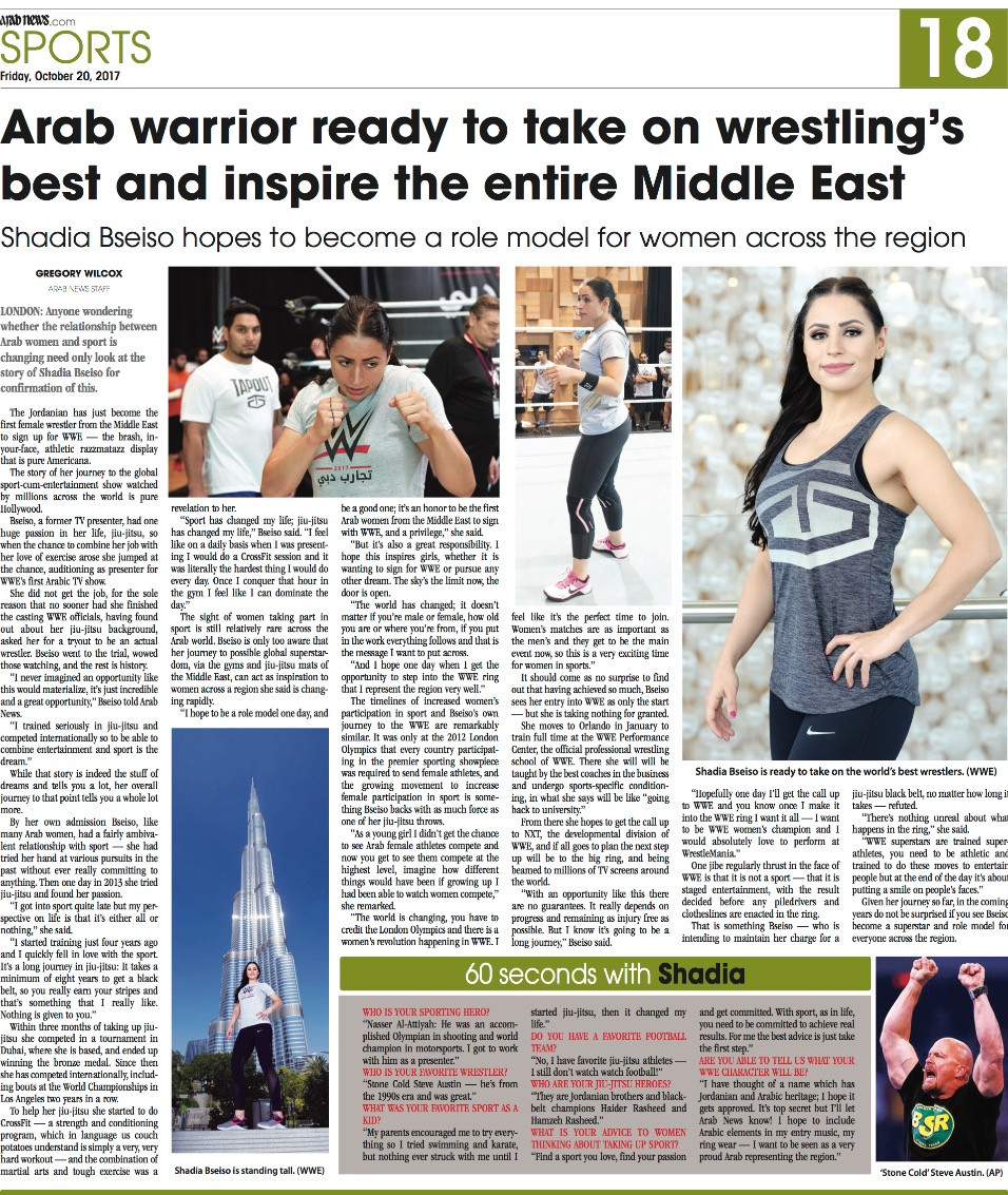 SHADIA BSEISO ARAB NEWS FEATURE