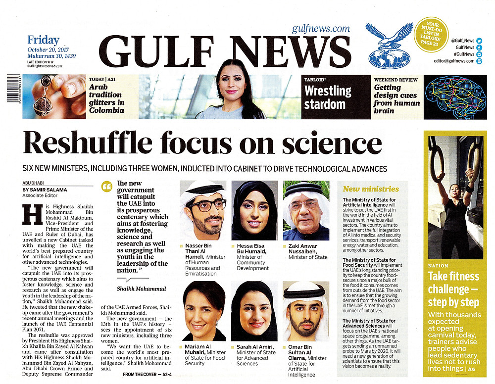 SHADIA BSEISO GULF NEWS COVER