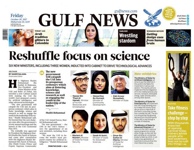IN THE PRESS: GULF NEWS