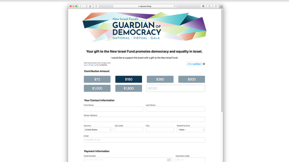 Event donation page with branded banner graphic