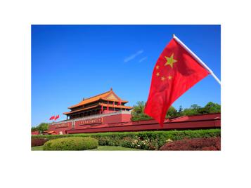 Tribunais chineses usam bloqueios eletrônicos em blockchain para selar propriedades.