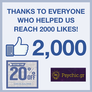 Psychic.gr Reaches 2000 FB Likes