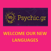 Psychic gr - Welcome Our New Laguages.pn