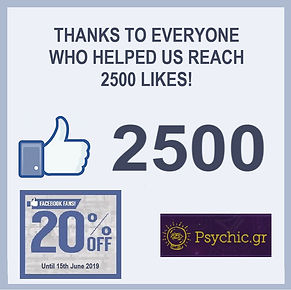 Psychic.gr | FB 2500 Discount | Readings And Courses