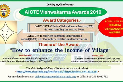 AICTE Vishwakarma Awards 2019