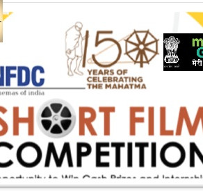 Short Film Competition-Ministry of Information & Broadcasting:National Film Development Corporation