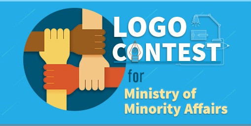 Design a Logo Contest for Ministry of Minority Affairs- Digital Contest