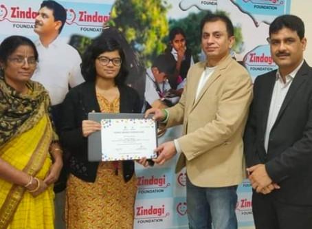 Saloni Heart Foundation First Scholarship