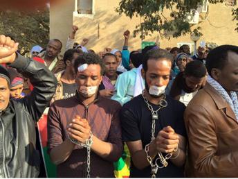 US Senators Cardin, Rubio, Colleagues Condemn Ethiopia's Crackdown on Civil Society