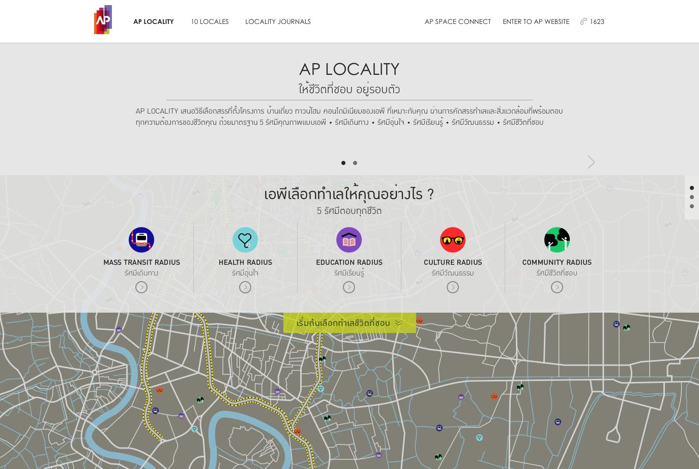 www.apthai.com-A83050C74BCC