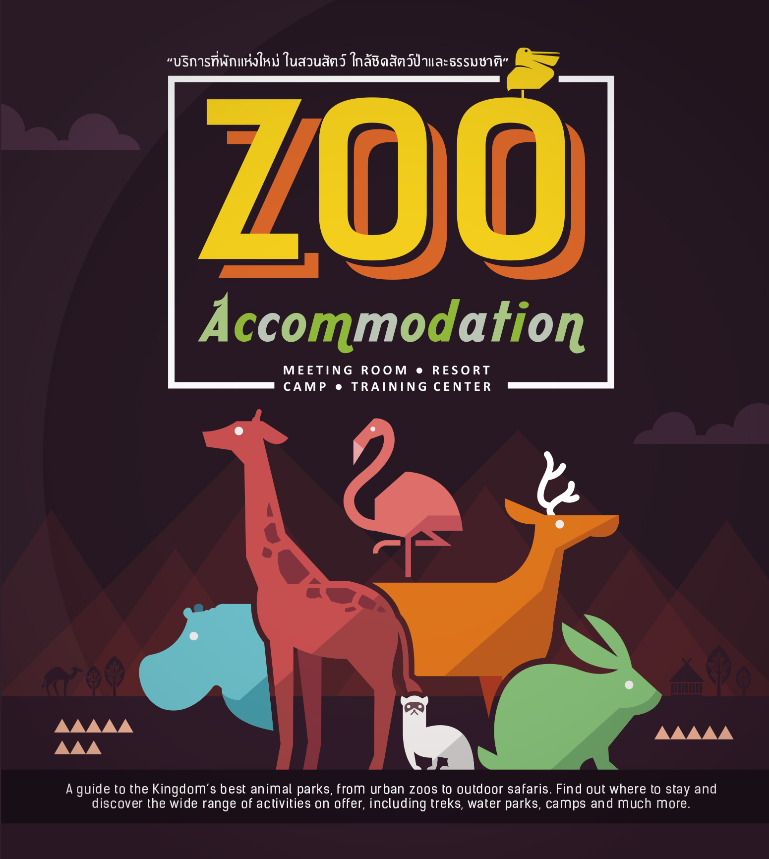 ZOO Accomodation