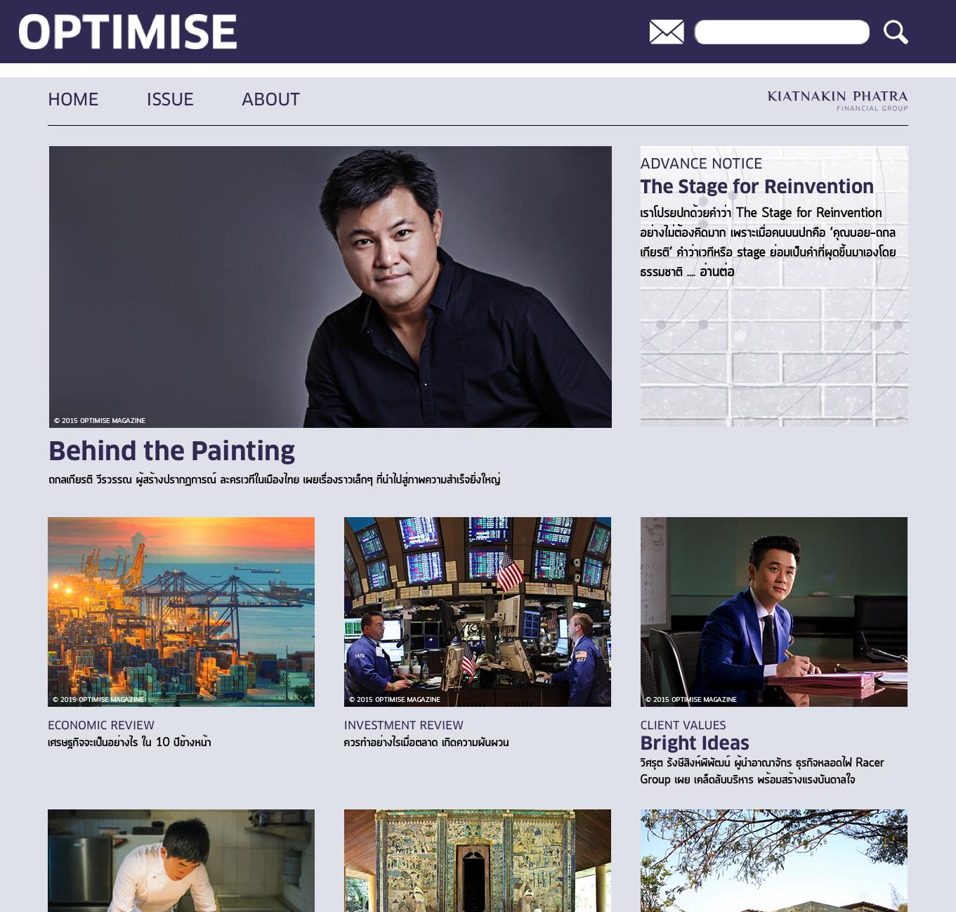 optimise2