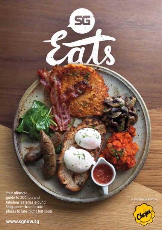SG Eats 2015