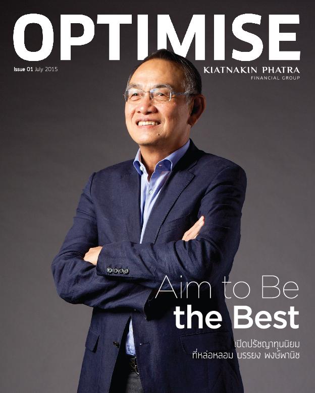 Optimise 01