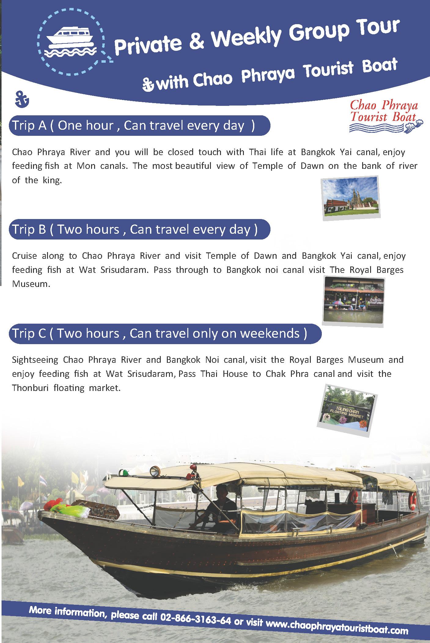 Chaopraya River Ferry 2013_Page_25.jpg