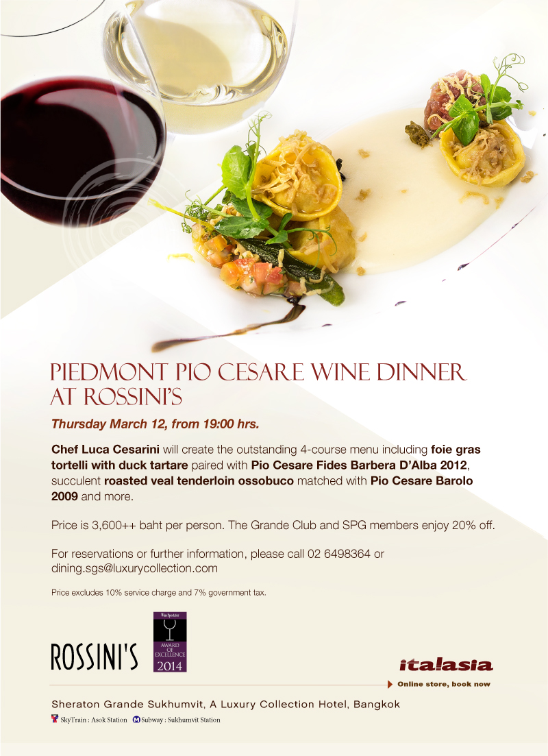 EDM-BK-Wine-Dinner-12-March.jpg
