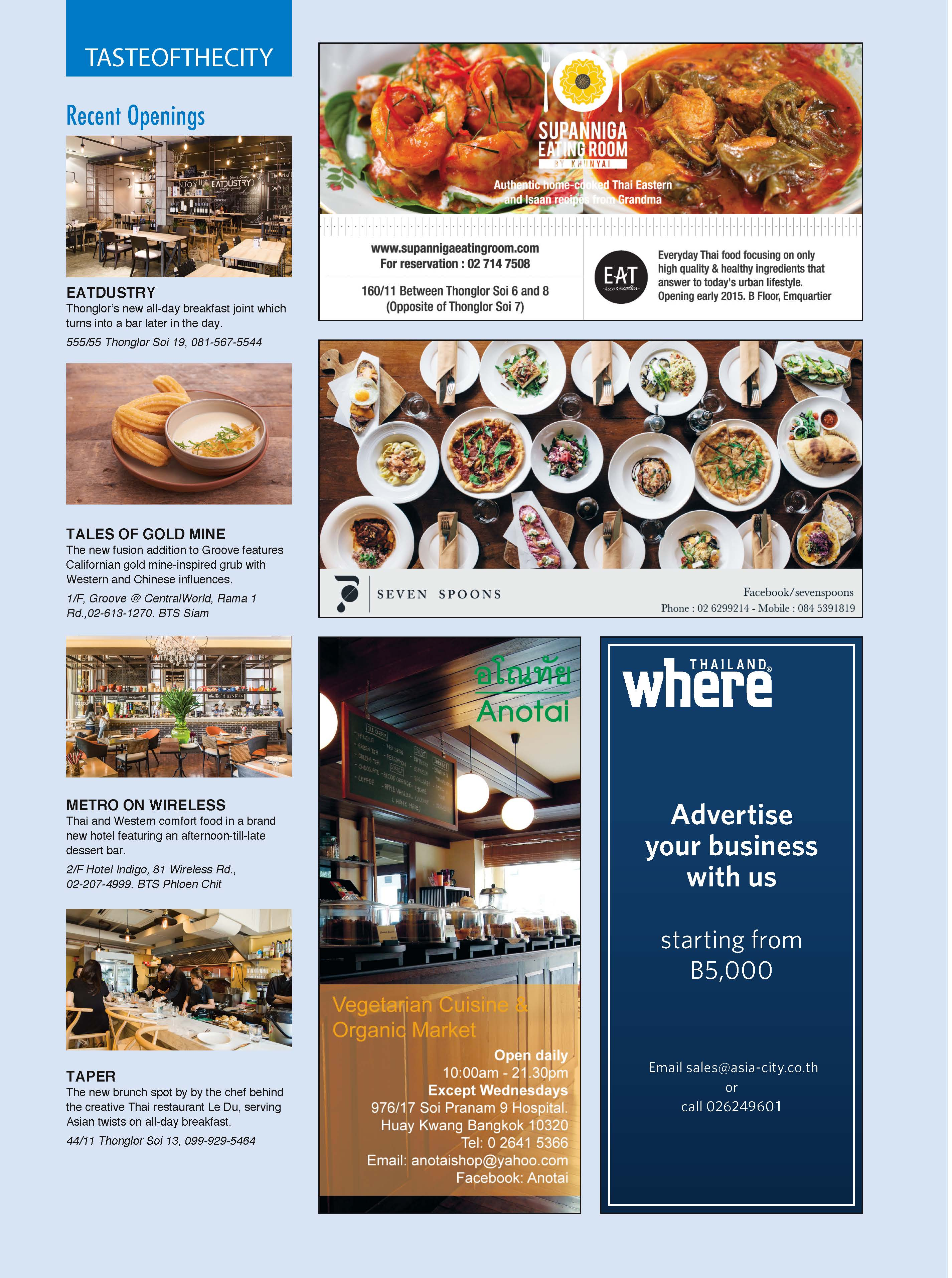 WHERE 38 MARCH 2015_Page_26.jpg