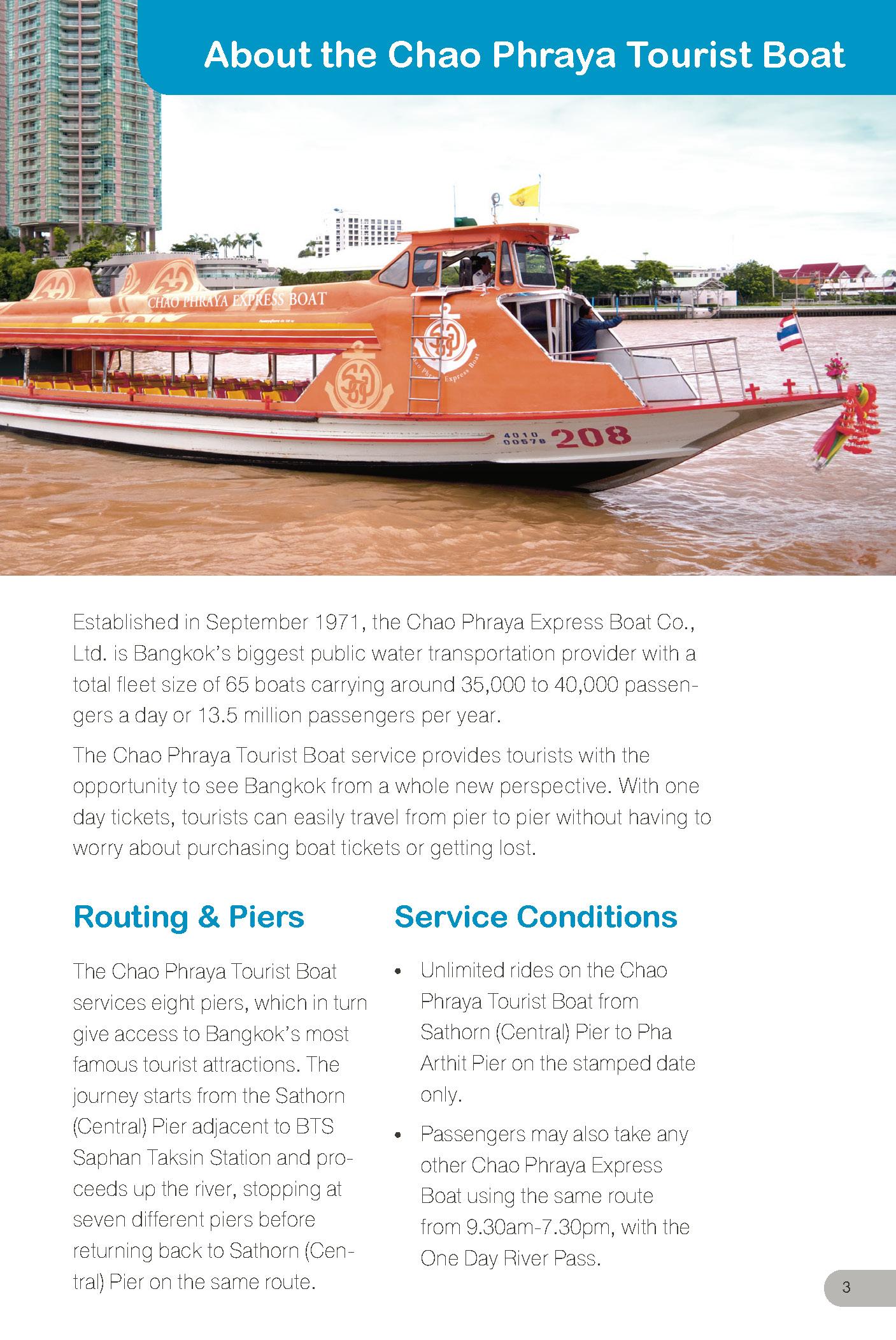 Chaopraya River Ferry 2013_Page_03.jpg