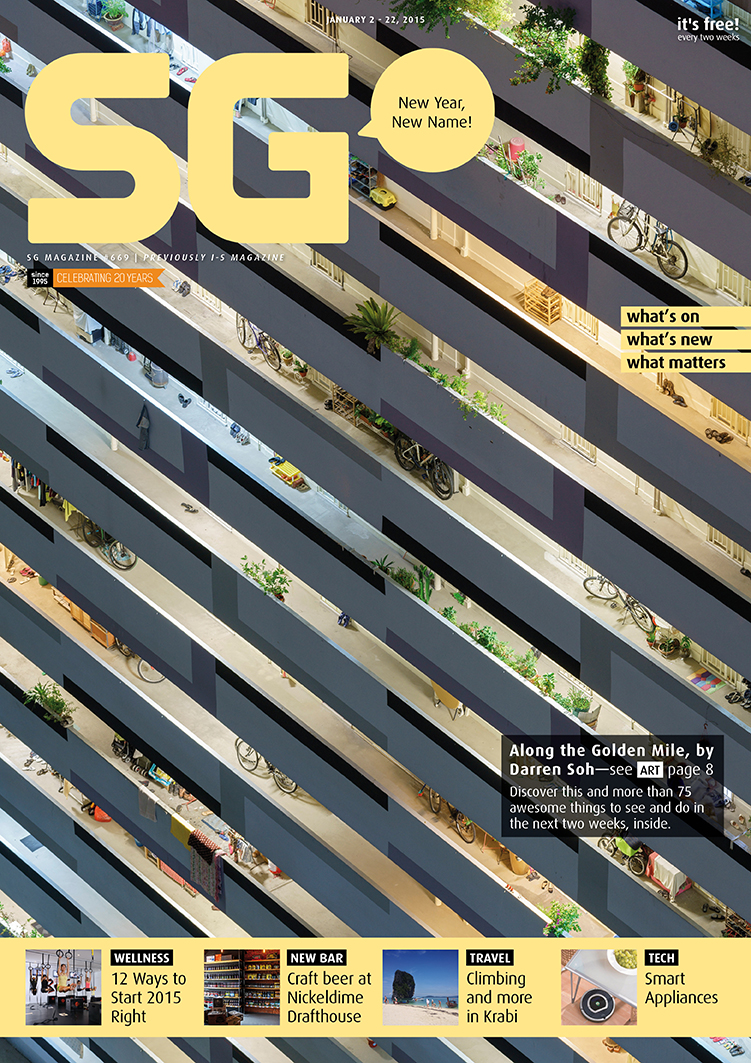 SG Magazine