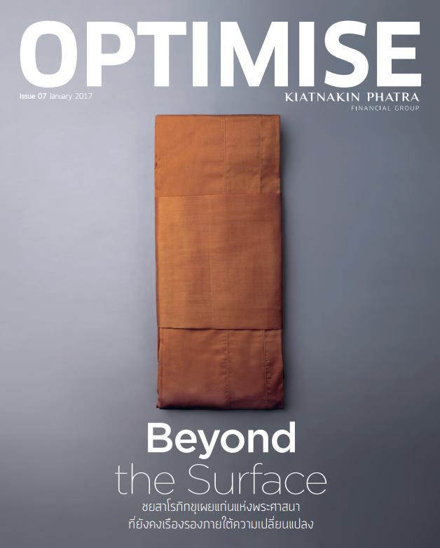 optimise 1