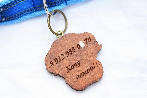 Адресник из дерева