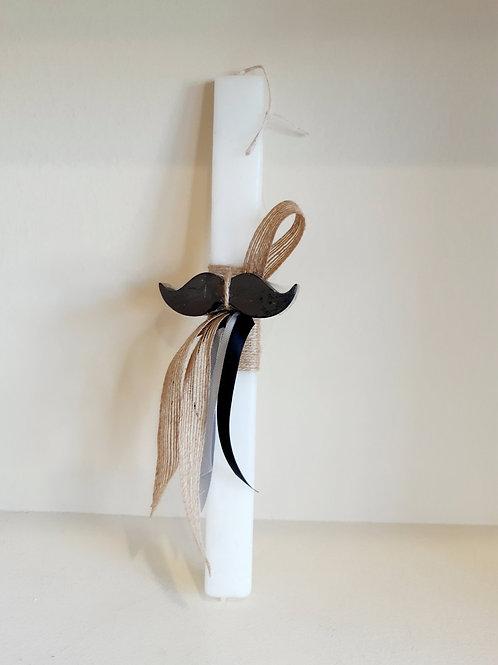 Πασχαλινή Λαμπάδα με αρωματικό σαπούνι σε σχήμα μουστάκι