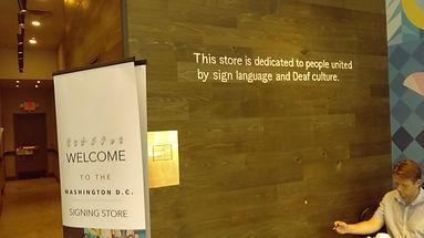 Starbucks, Gallaudet (2).jpg