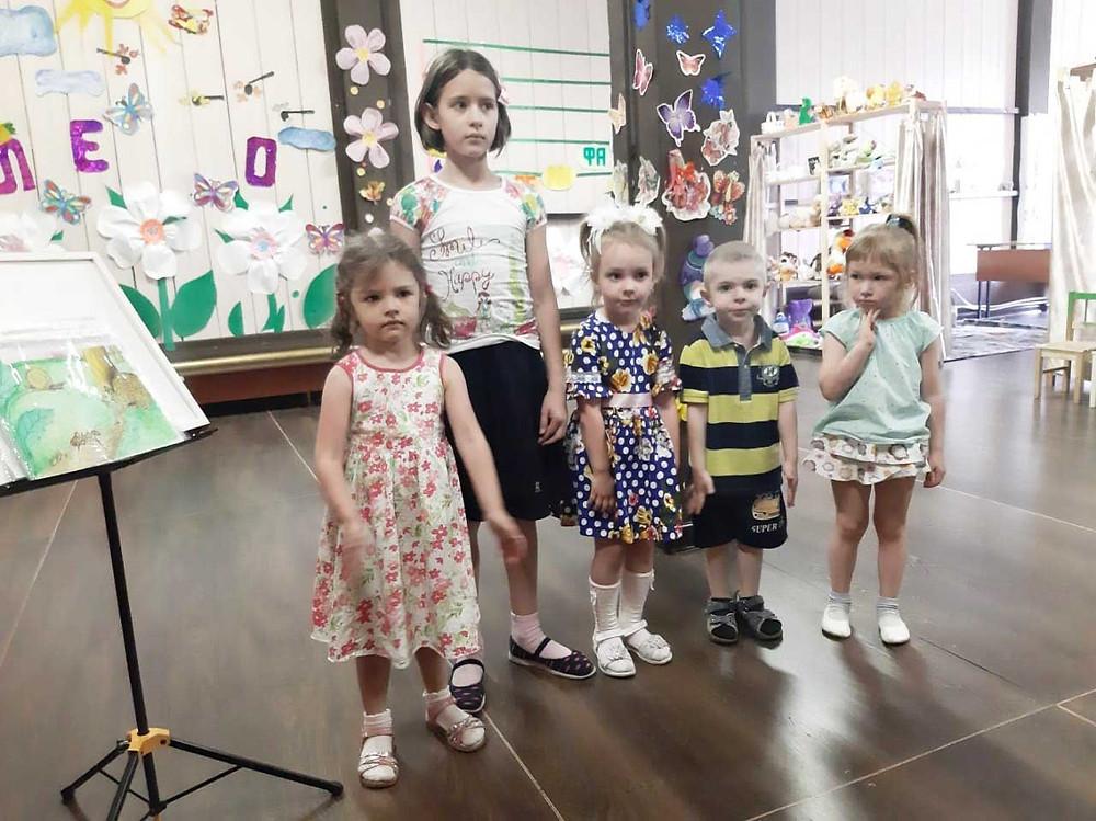 раменское детский центр