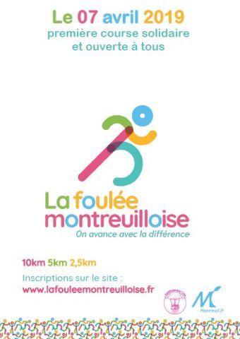 Foulée Montreuilloise