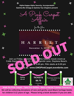 Pink Carpet Affair for Harriet.jpg