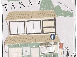 Getting Inspired at Takayama, Japan
