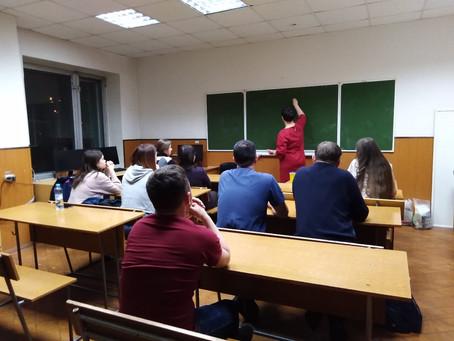 Про раздельный сбор для студентов