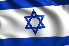 Έξι δήμοι προσεγγίζουν την τουριστική αγορά του Ισραήλ