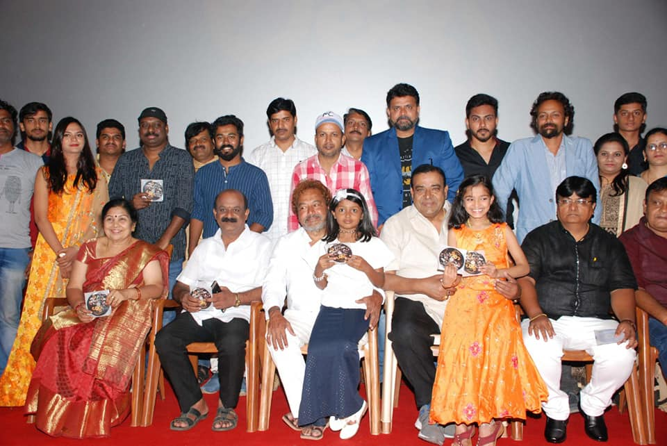 Lakshya Movie Music Launch