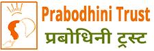prabodhini trust logo
