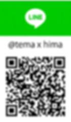 LINE__QR.jpg