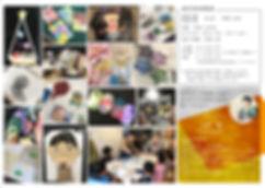 studio_パンフ2019_ol-2.jpg
