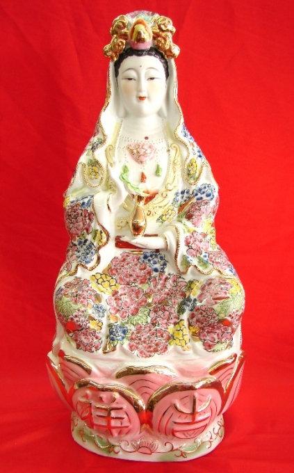 Colorful Guan Yin