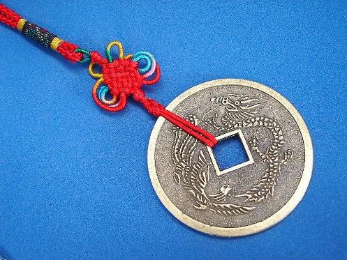 Dragon Phoenix Coin