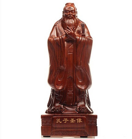 Imperial Red Resin Confucius