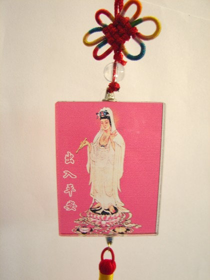 Guan Yin Bodhisattva of Compassion Charm