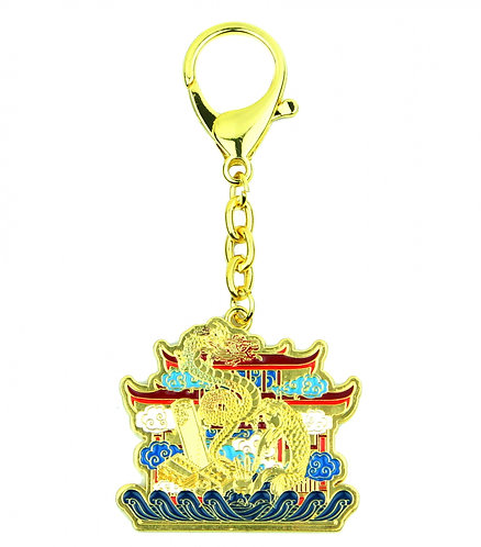 The Dragon Philosophy Keychain
