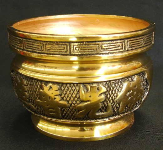 Golden Incense Burner