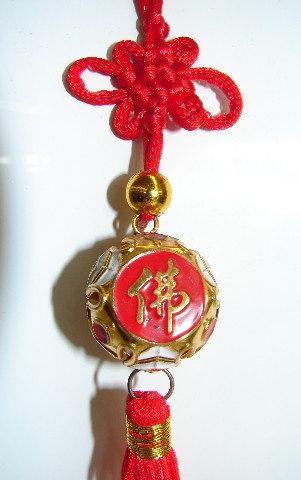 Chinese Buddha Character Charm