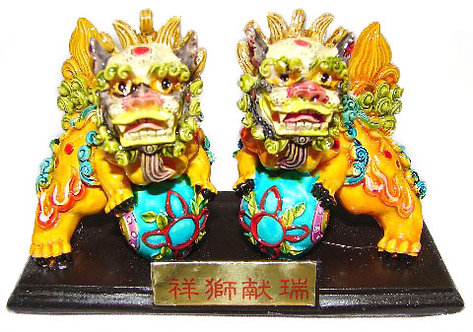 Northern Foo Dogs