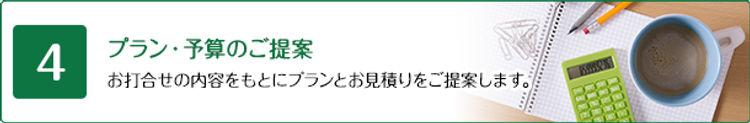 まるで新築_マンション_04安心_04.jpg