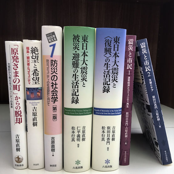 震災関連書籍1.JPG