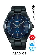 セイコーワイアード_6 ¥15,400円(税抜)