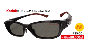 FSS-001 ¥28,000円(税抜)