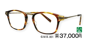 GMS801 ¥37,000円(税込)